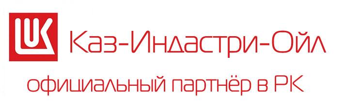 Масла ЛУКОЙЛ в Центральном Казахстане